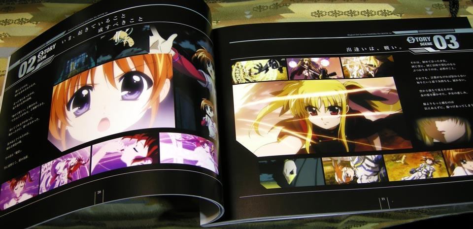 nanoha_moviebook_3s.jpg