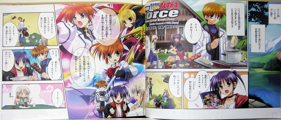 nanoha_moviebook_5s.jpg