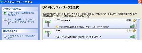 20110915_01_R.jpg