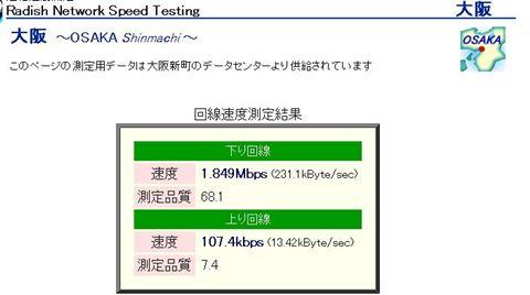 20110915_023JPG_R.jpg
