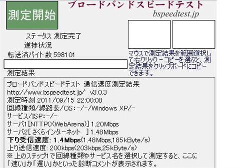 20110915_02_R.jpg