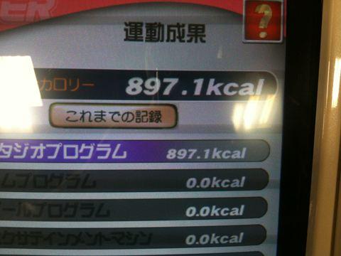 20110916_IMG_3182_R.jpg