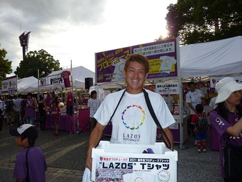 20110919_P1090578_R.jpg