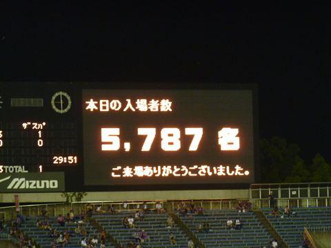 20110919_P1090661_R.jpg
