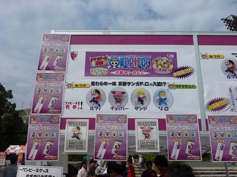 20111002_P1090758_R.jpg