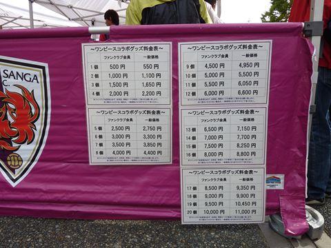 20111002_P1090759_R.jpg