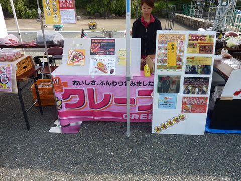 20111002_P1090773_R.jpg