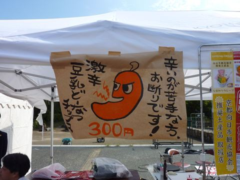 20111002_P1090774_R.jpg