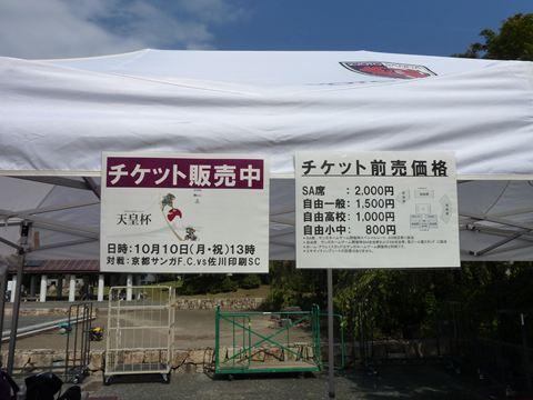 20111002_P1090777_R.jpg
