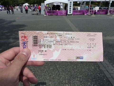 20111002_P1090778_R.jpg