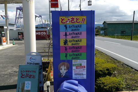 20111006_P1060215_R.jpg