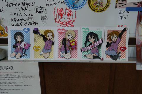 20111006_P1060248_R.jpg