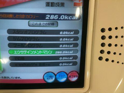 20111008_IMG_3225_R.jpg