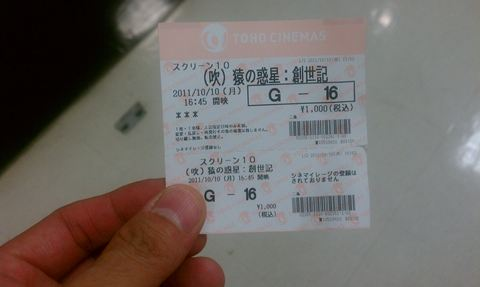 20111010_IMAG0148_R.jpg