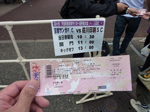 20111010_P1090956_R.jpg
