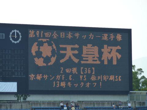 20111010_P1090958_R.jpg