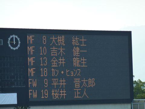 20111010_P1090975_R.jpg