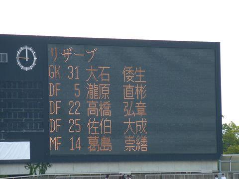 20111010_P1090979_R.jpg