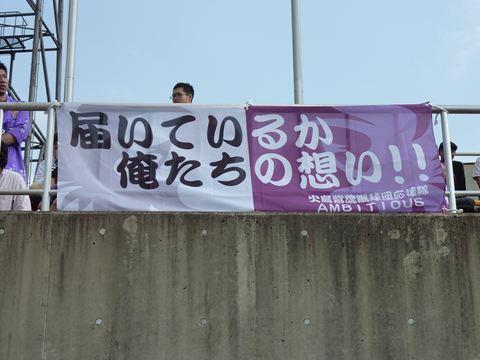 20111010_P1100012_R.jpg