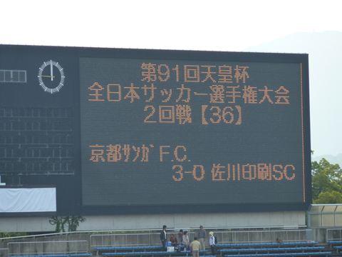 20111010_P1100034_R.jpg