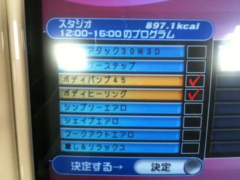 20111014_IMG_3250_R.jpg