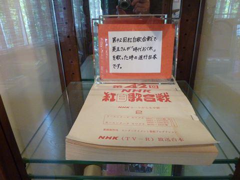 20111021_P1100311_R.jpg