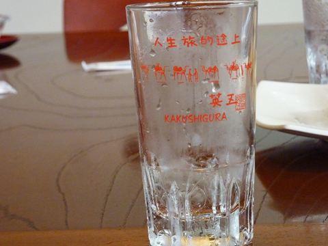 20111021_P1100332_R.jpg