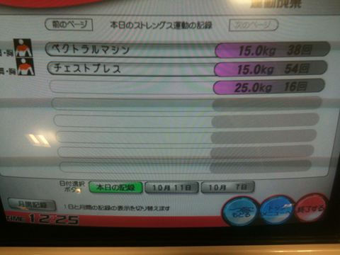 20111026_IMG_3266_R.jpg