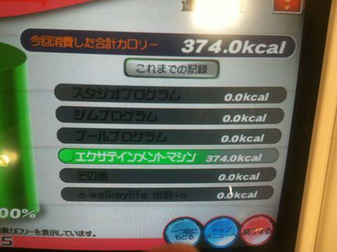 20111026_IMG_3269_R.jpg