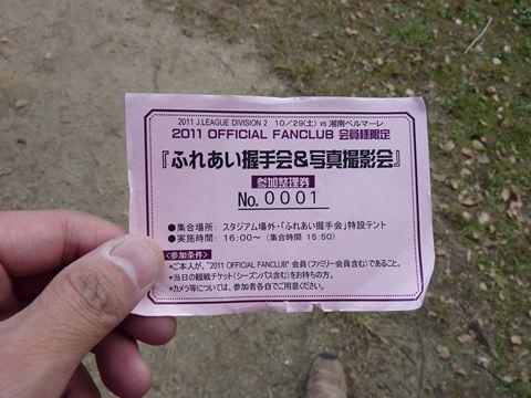 20111029_P1100343_R.jpg