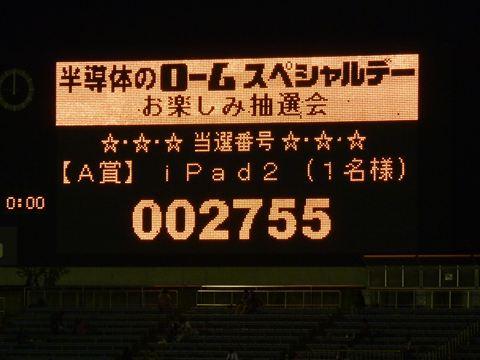 20111029_P1100464_R.jpg