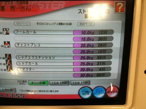 20111030_IMG_3285_R.jpg
