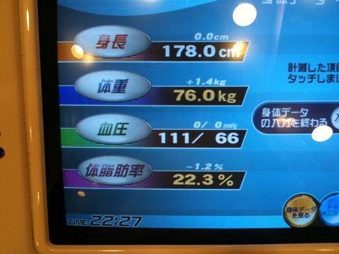20111030_IMG_3309_R.jpg