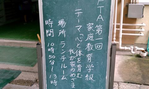 20111111_IMAG0317_R.jpg