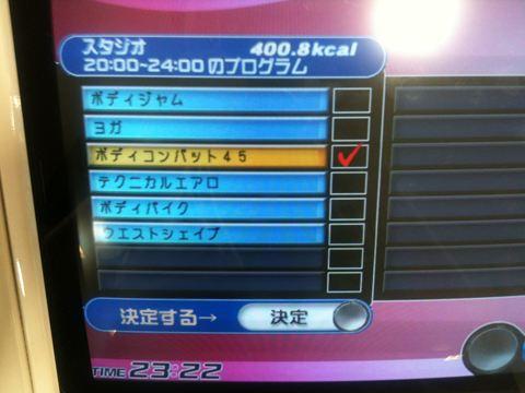 20111111_IMG_3351_R.jpg