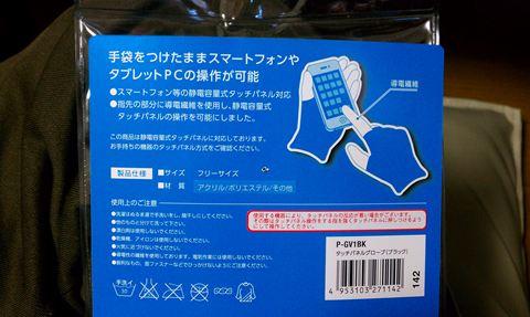20111112_IMAG0321_R.jpg