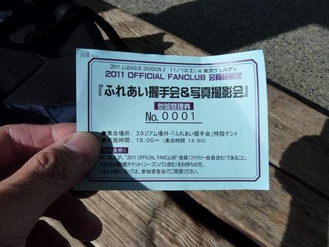 20111112_P1100684_R.jpg