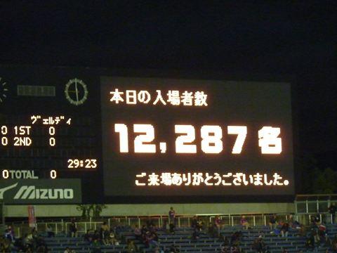 20111112_P1100807_R.jpg