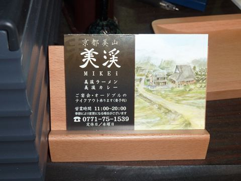 20111115_P1100850_R.jpg