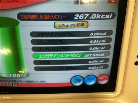 20111118_IMG_3368_R.jpg