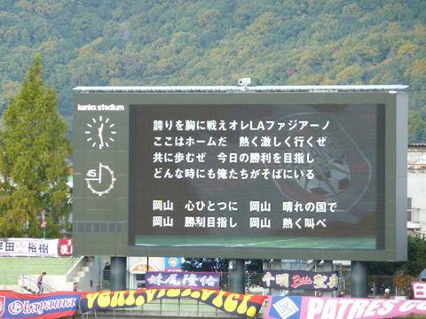20111120_P1100988_R.jpg