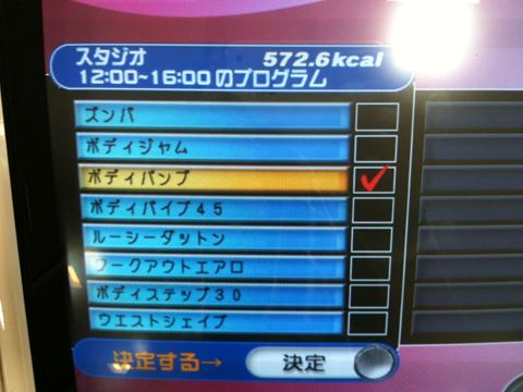 20111127_IMG_3393_R.jpg