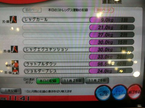 20111201_IMG_3423_R.jpg