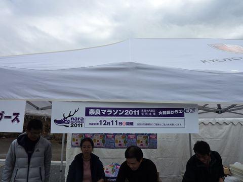 20111203_P1110283_R.jpg