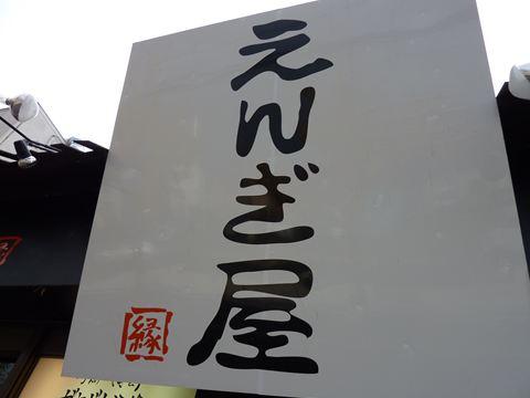 20111203_P1110432_R.jpg