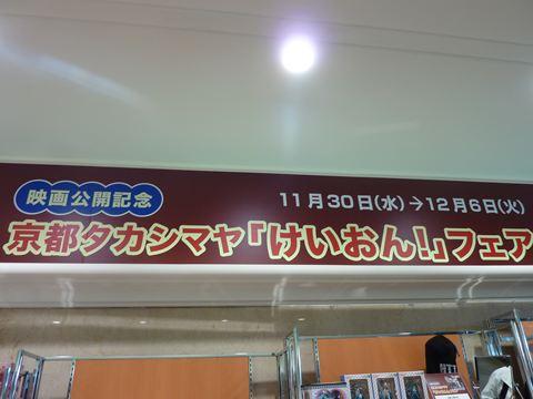 20111205_P1110519_R.jpg