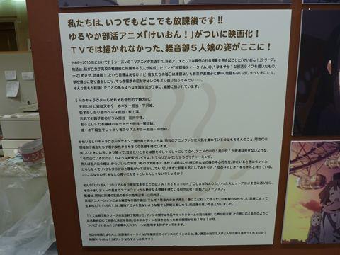20111205_P1110521_R.jpg
