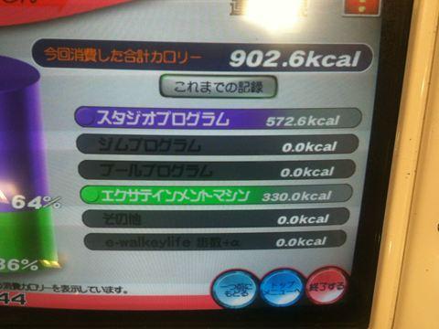 20111209_IMG_3480_R.jpg