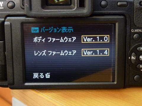 20111209_P1110530_R.jpg