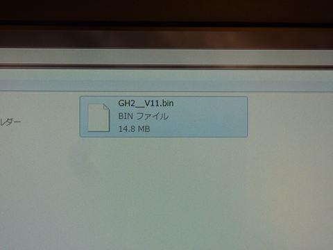 20111209_P1110531_R.jpg